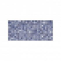 Hammam рельеф голубой HAG041