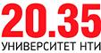 Университет НТИ «20.35»