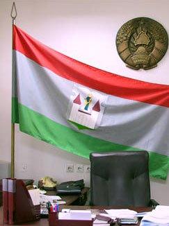 …И пусть силы у нас на исходе, с нами Бог и Борисовский флаг. Фото ex-Press.by