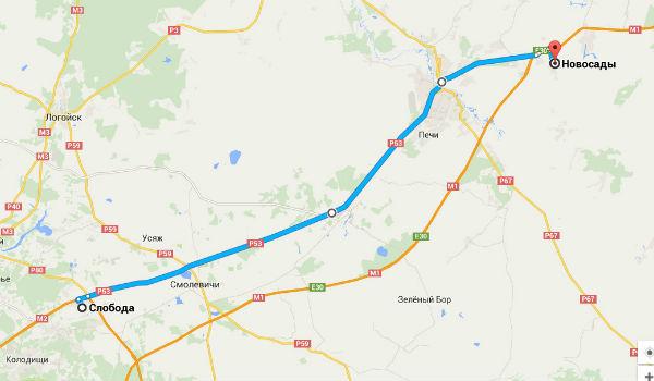 ГАИ контролирует автодорогу Слобода-Новосады