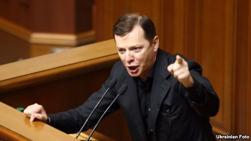 Алег Ляшко