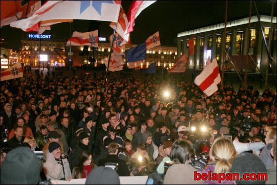 Площадь 24 ноября