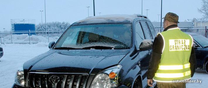 Поляки задержали на границе белоруса на угнанном Toyota Land Cruiser