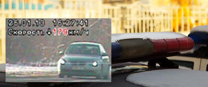 Антирекорд на трассе М10: BMW разогнался до 179 км/ч