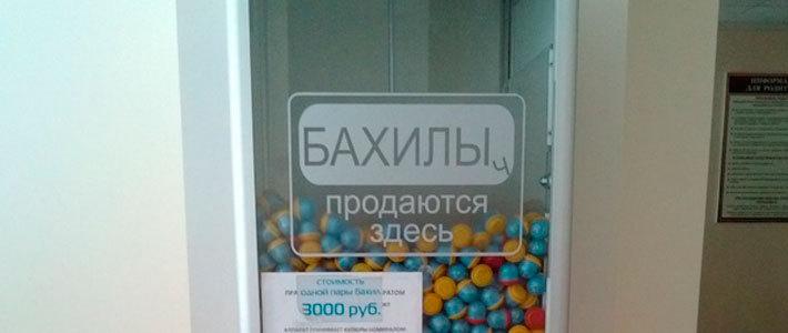 Семью минчан с заболевшим ребенком не хотели пускать в больницу: у них не было мелочи на покупку бахил