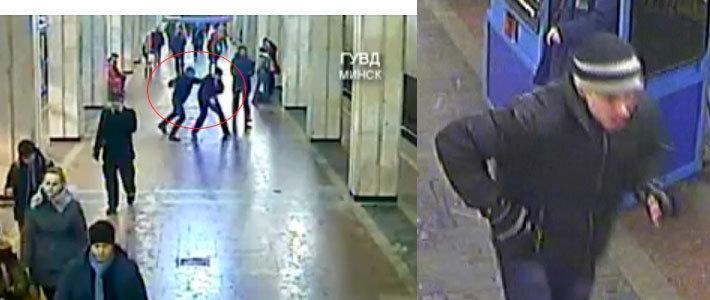 Видео: милиция разыскивает хулигана, избившего пассажира в метро