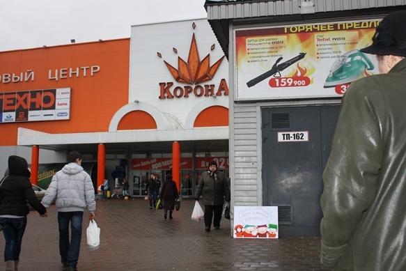 Ронни МакДональд встал на защиту Вноградова - фото