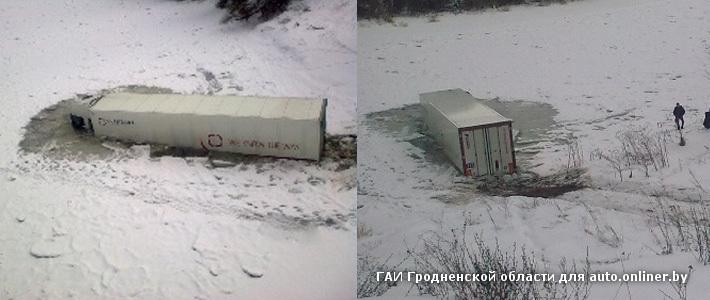 В Островецком районе фура провалилась под лед