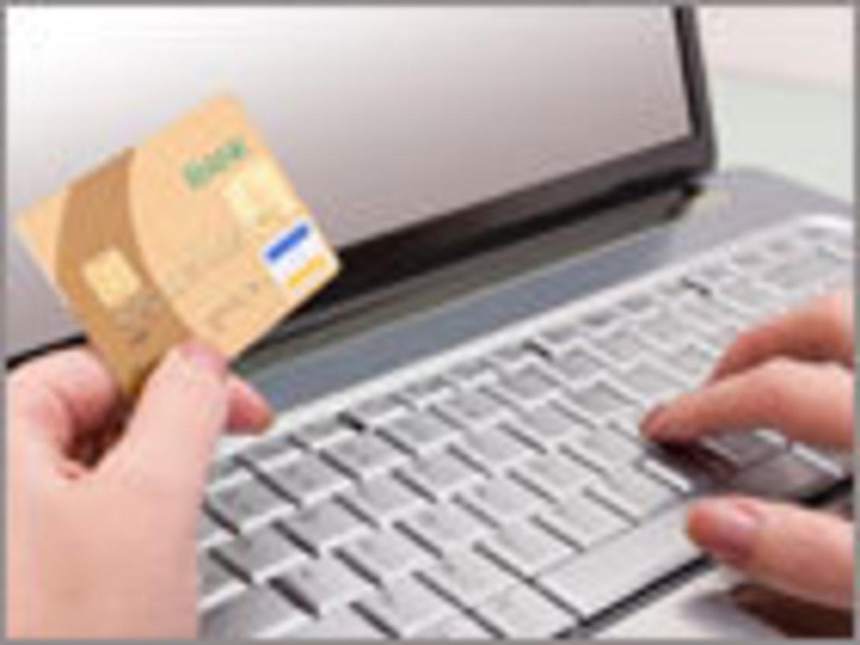 займ электронных денег