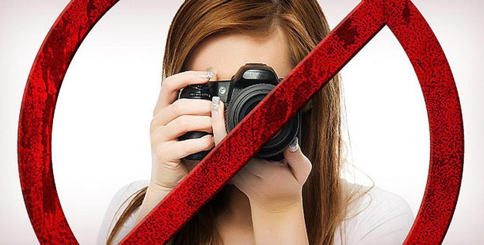 где можно фотографировать без разрешения фото лучшие артисты