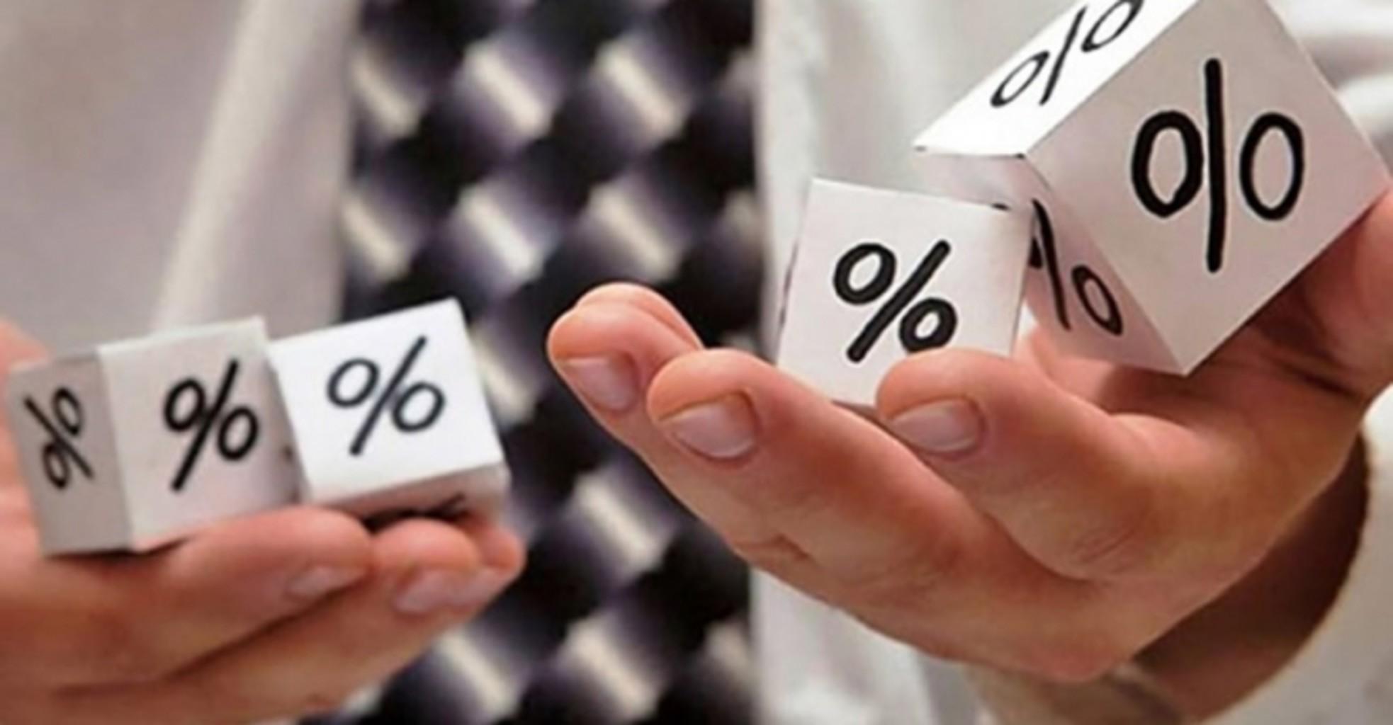 проценты по займам и ссудам