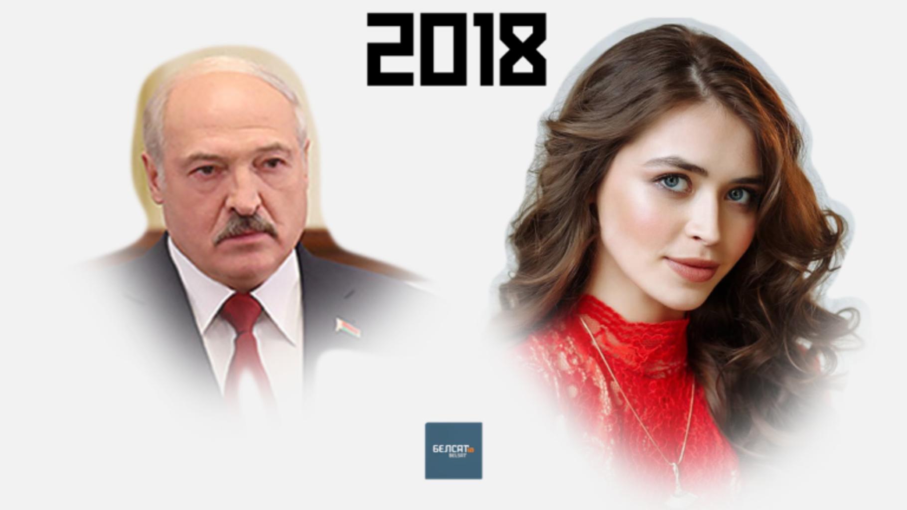 2018 2 768x432