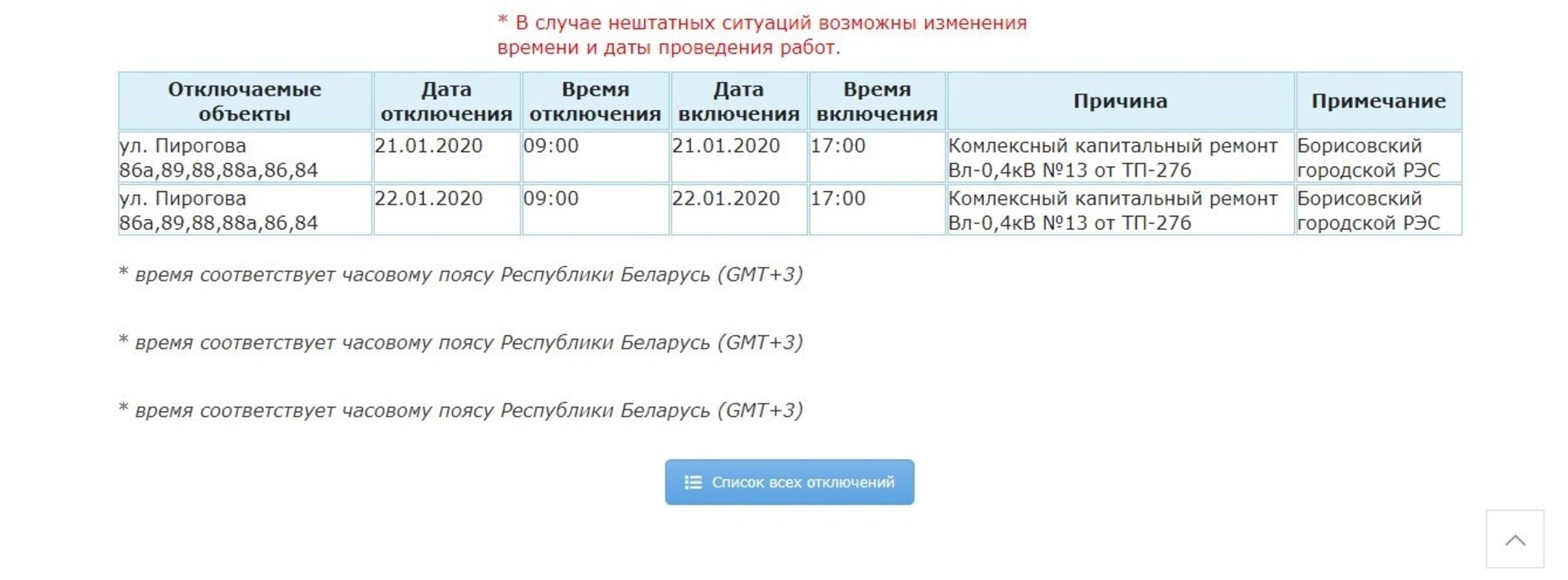 26611573 b92c 4436 a720 9860f82ea031
