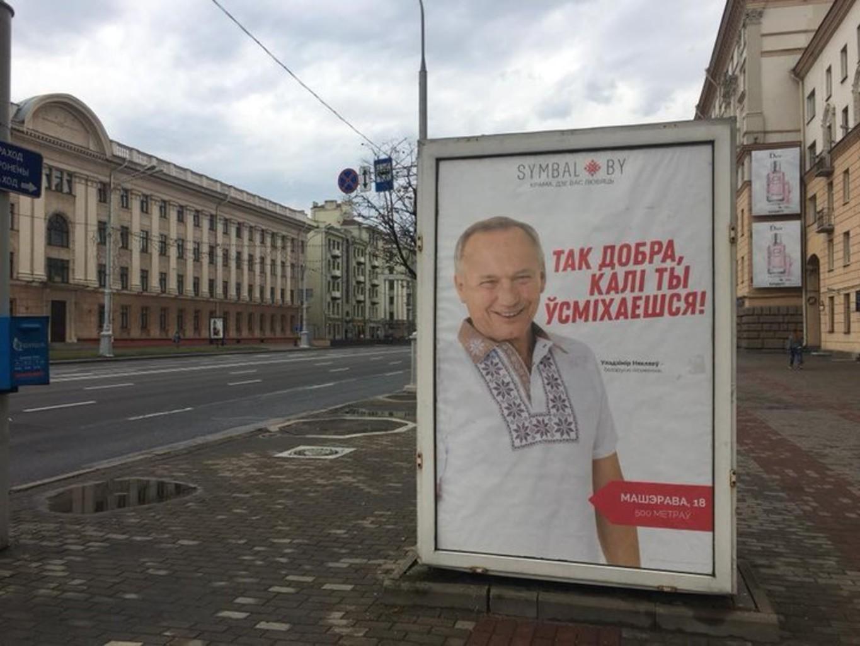 Фото: Татьяна Короткевич / Facebook