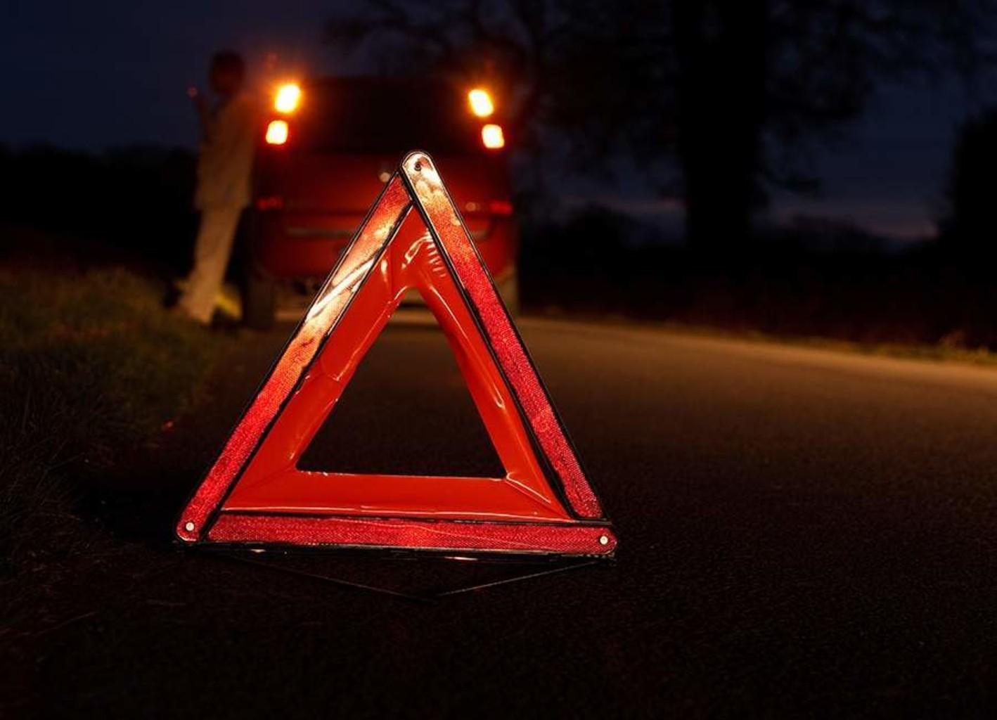 авариный знак