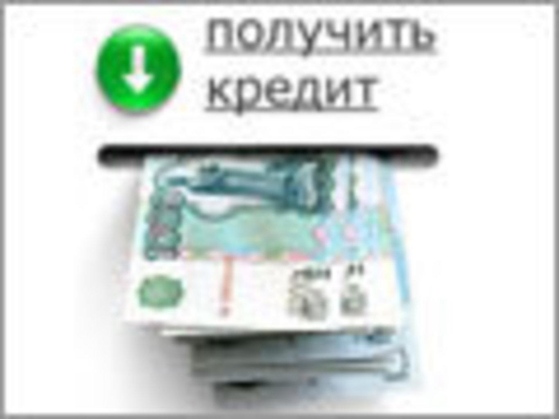 займ онлайн новосибирск наличными