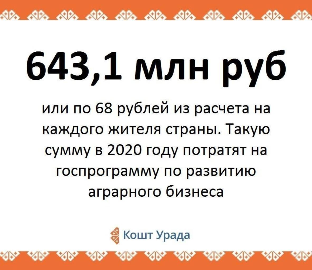 8d5438c6d8b0accb55304724609461c7