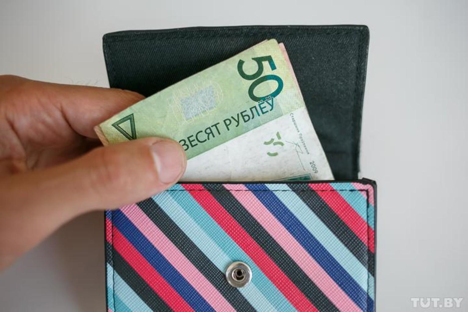 02 finansy dengi lyudi 20180530 zam tutby phsl