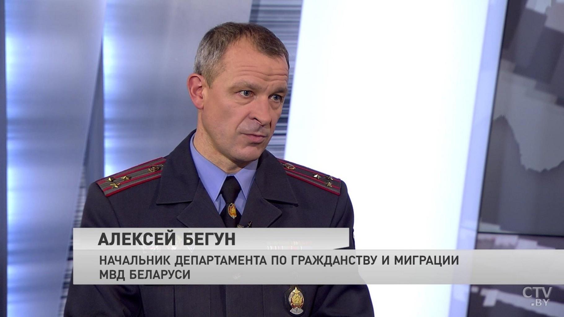 Aleksey begun intervyu 8