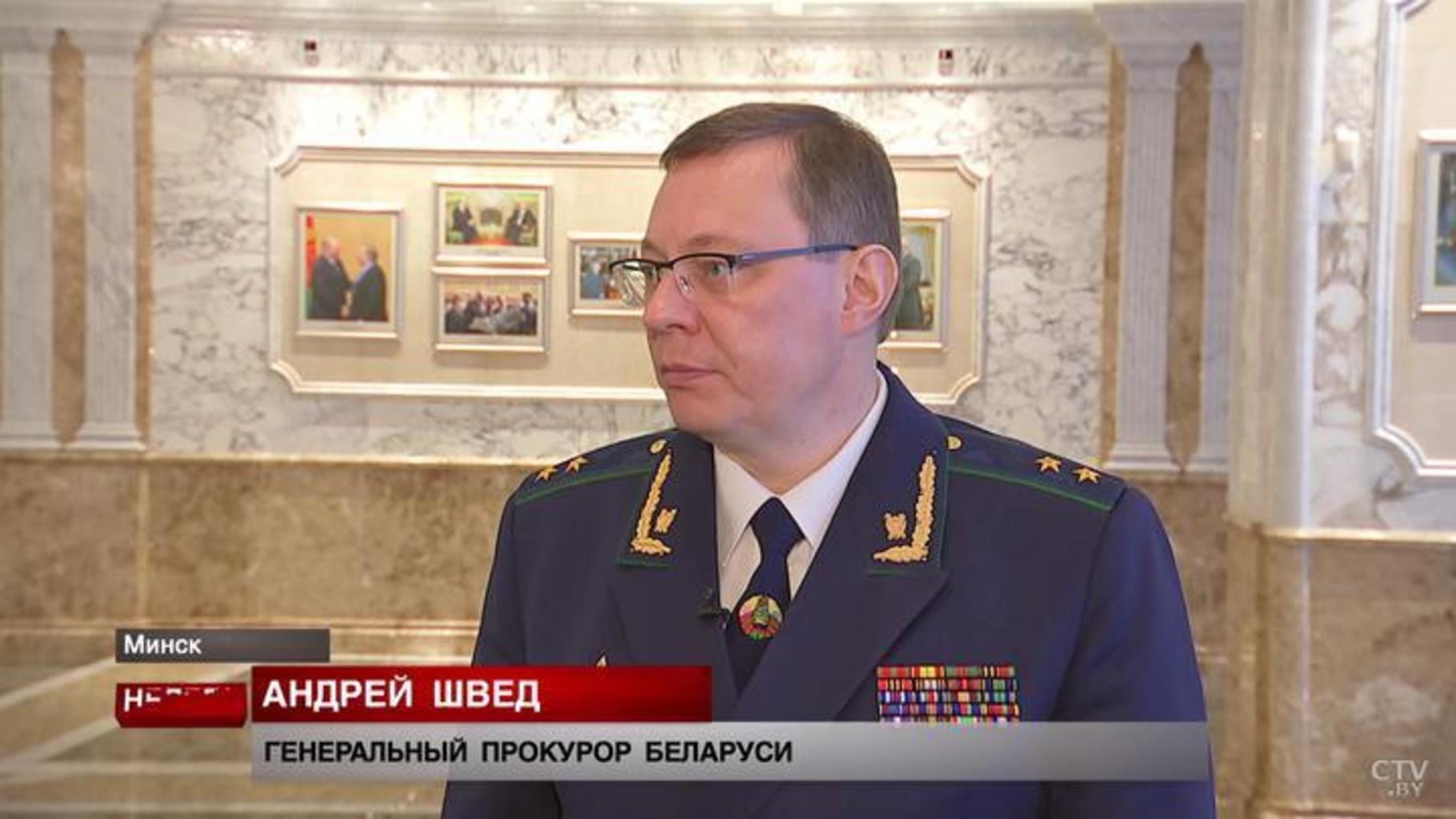 Andrey shved 31012021