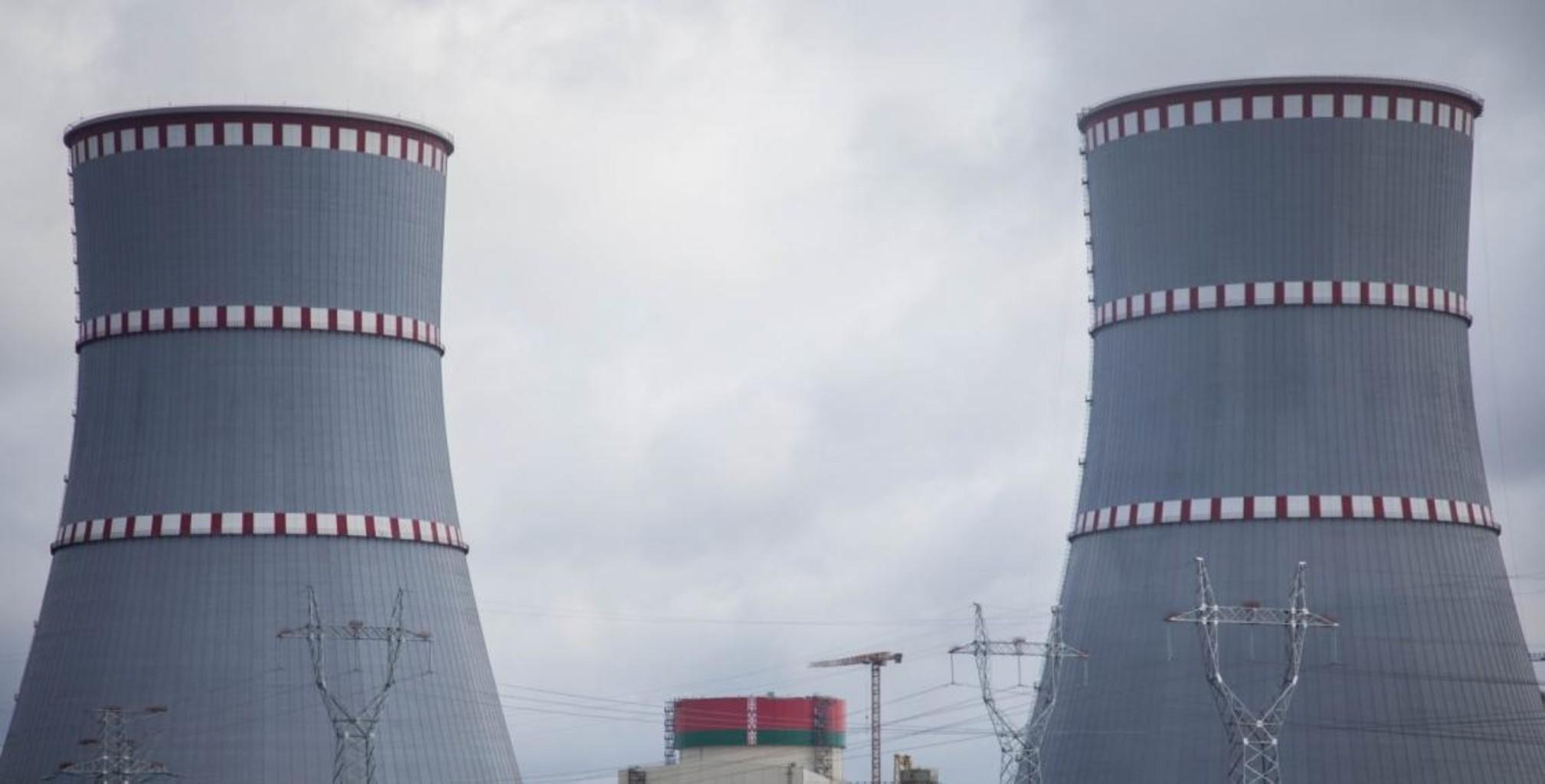 Astravo atomine elektrine 82490027