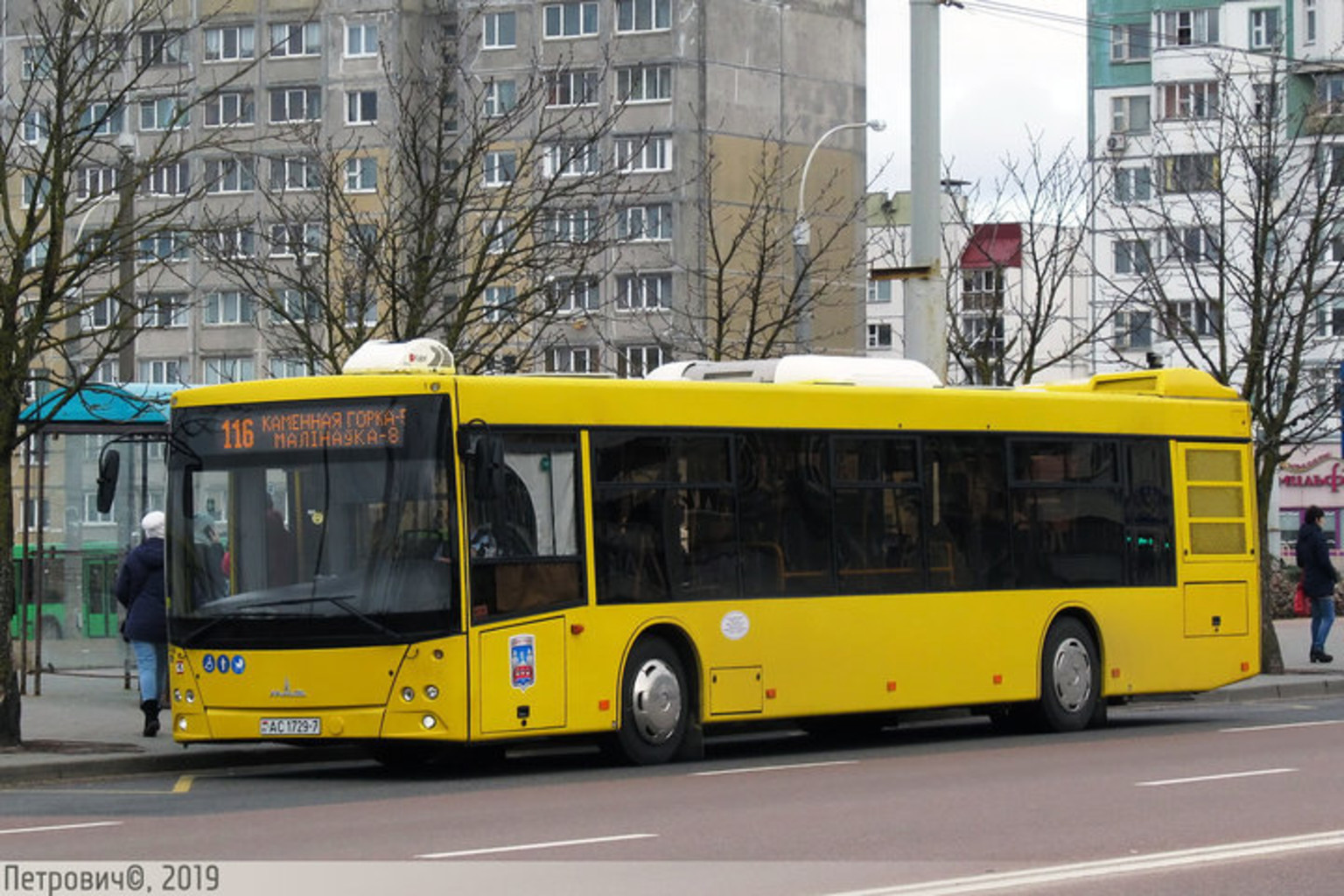 Фото: с сайта fotobus.msk.ru
