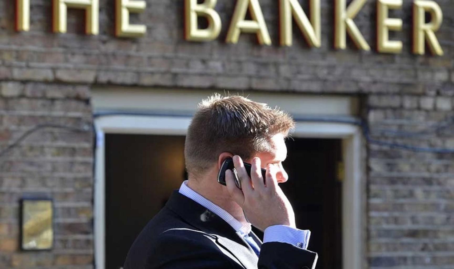 Картинки банкиров профессия