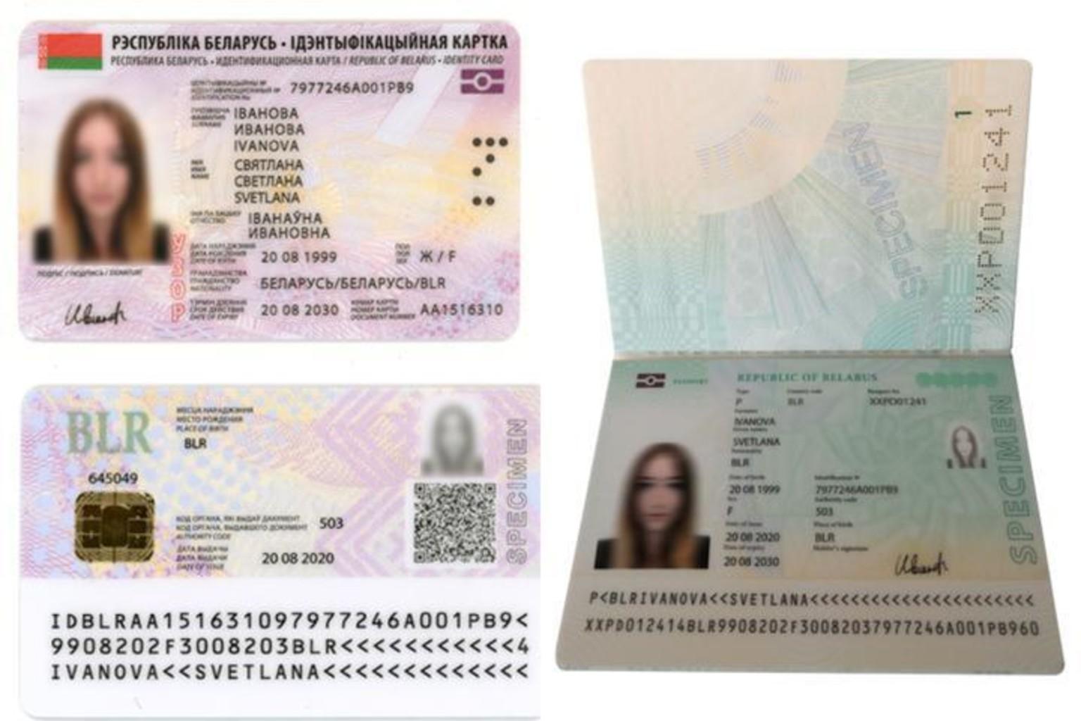 Biometricheskie dokumenty