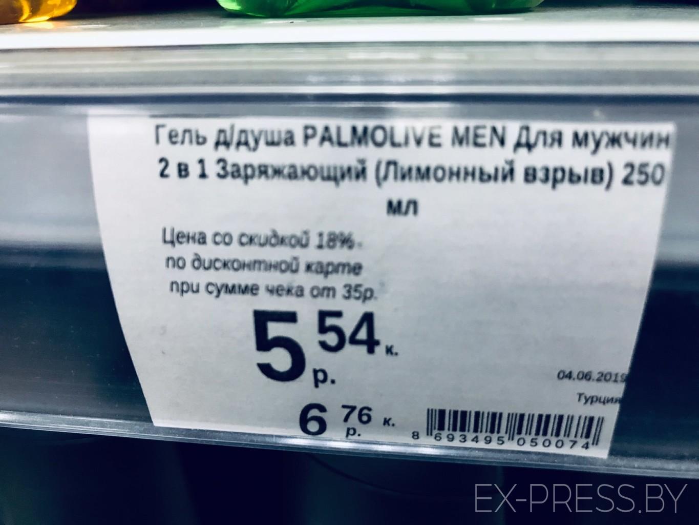 Cena3jpg
