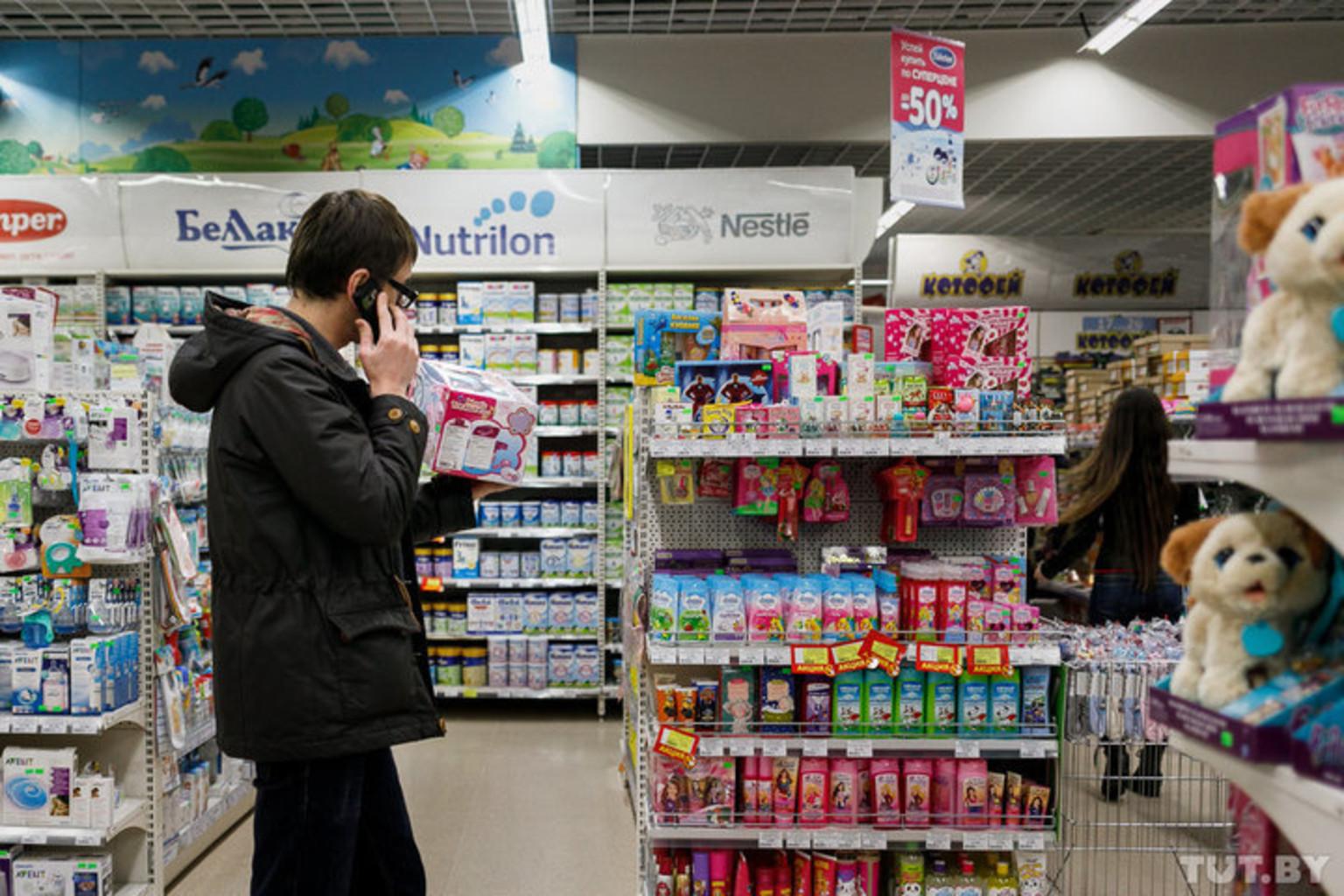 Госстат: Инфляция весной замедлилась