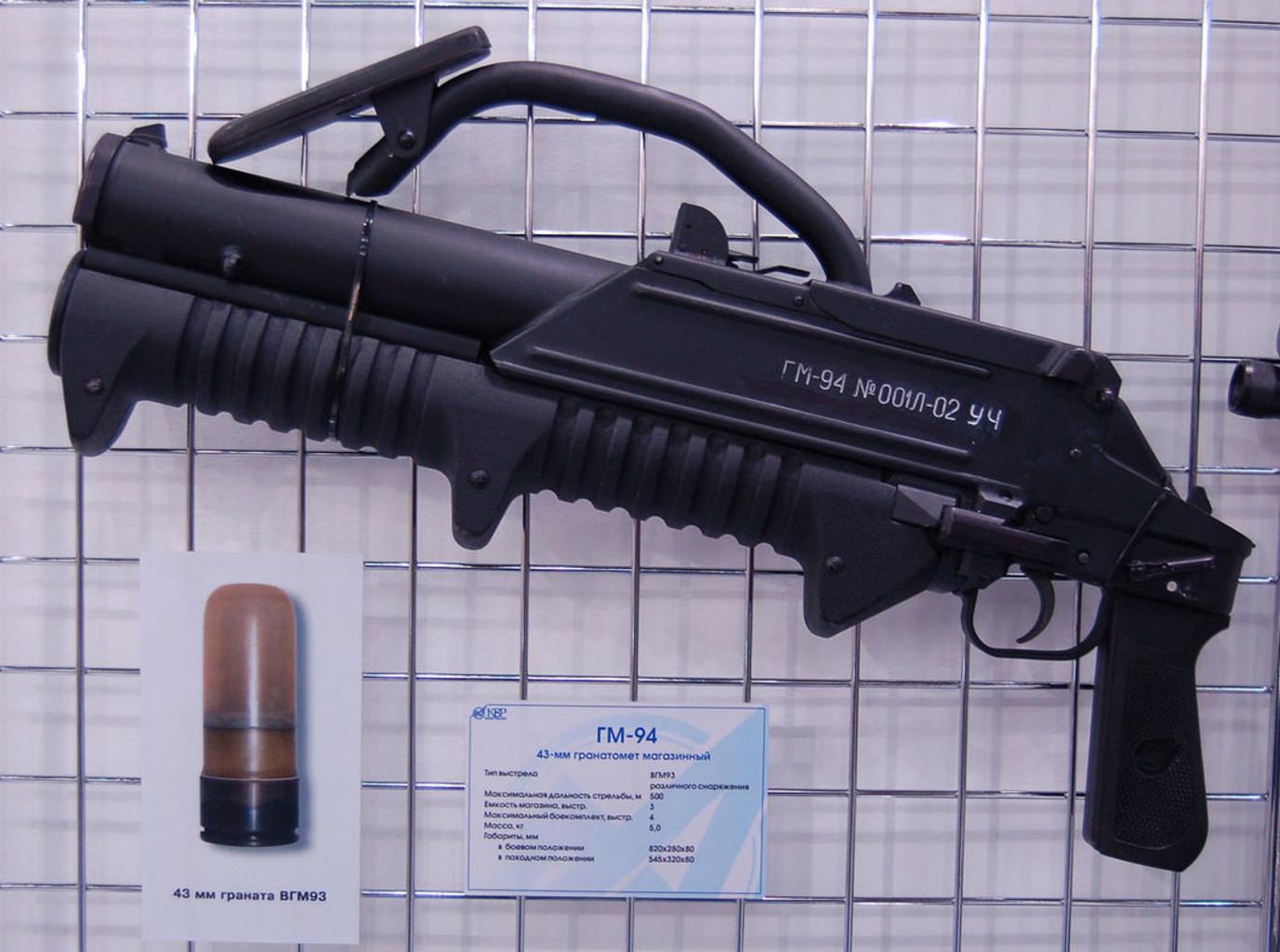 Content 1280px grenade launcher gm 94
