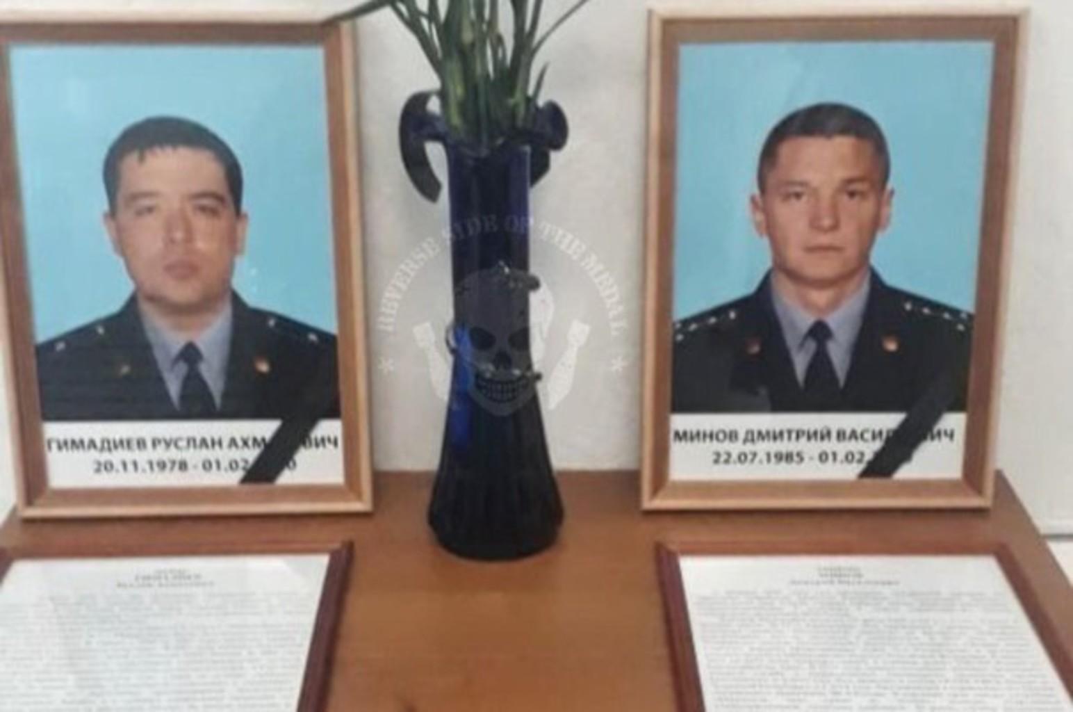 Стали известны обстоятельства смерти  спецназовцев ФСБ вСирии
