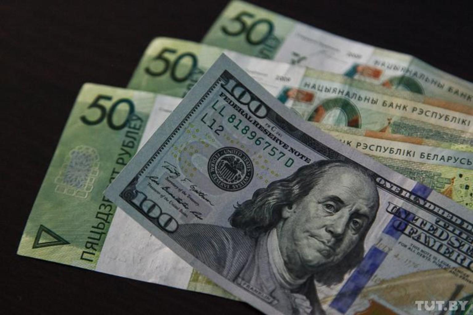 Dengi dollar rubl 20170511 shuk tutby phsl 9581