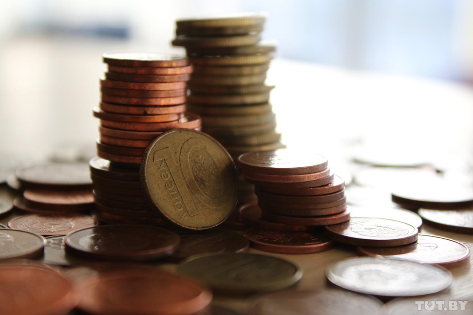 Dengi monety kopeyki rubli zarplata pensiya 5