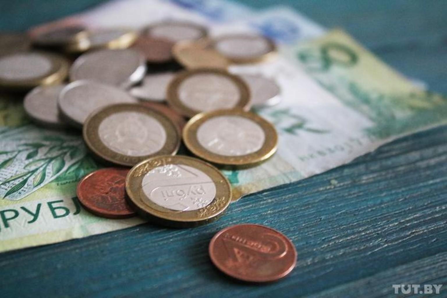 Dengi pensiya zarplata monety valyuta 1