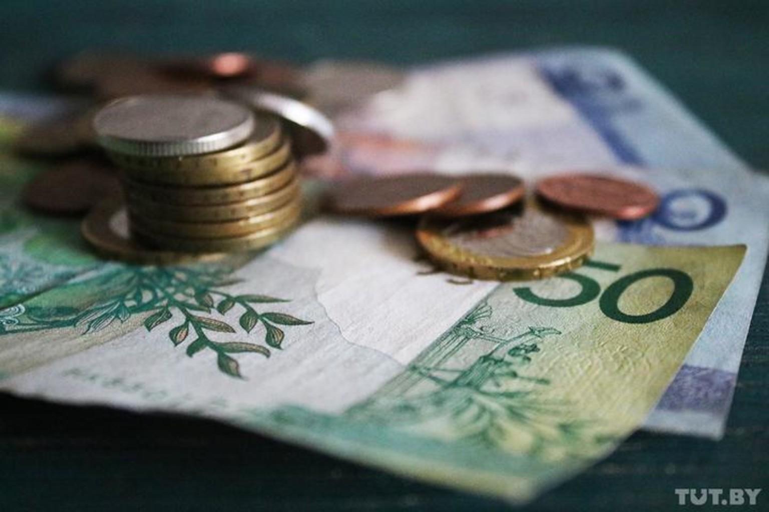 Dengi pensiya zarplata monety valyuta rubl