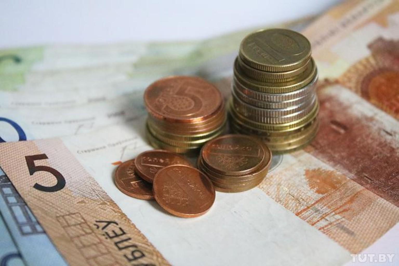 Dengi rubli monety finansy3