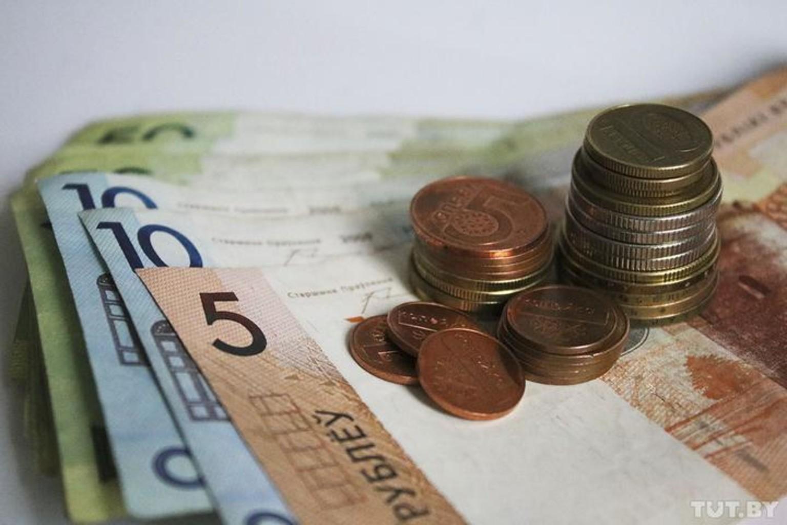 Dengi rubli monety finansy4