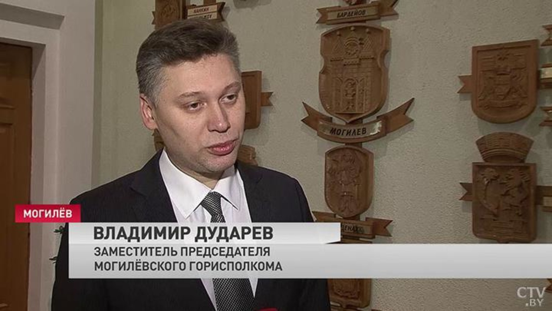 Dudarev 1