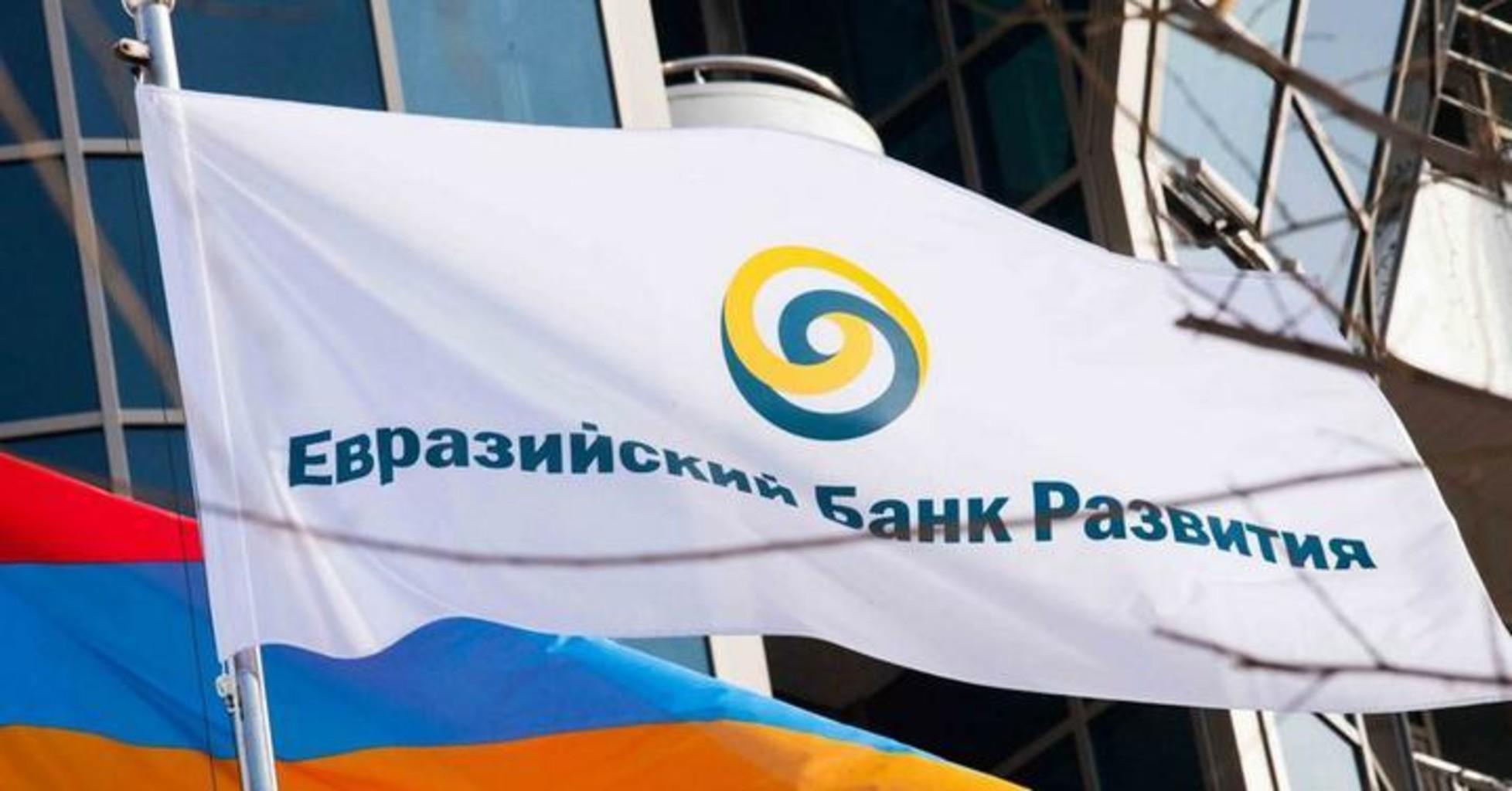 Фото: Finance.nur.kz