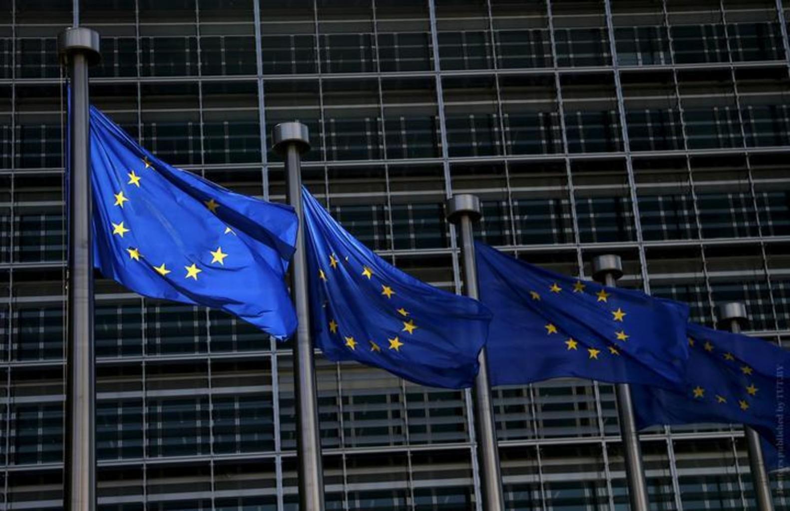 Flag evrosoyuz reuters rtx1crgh