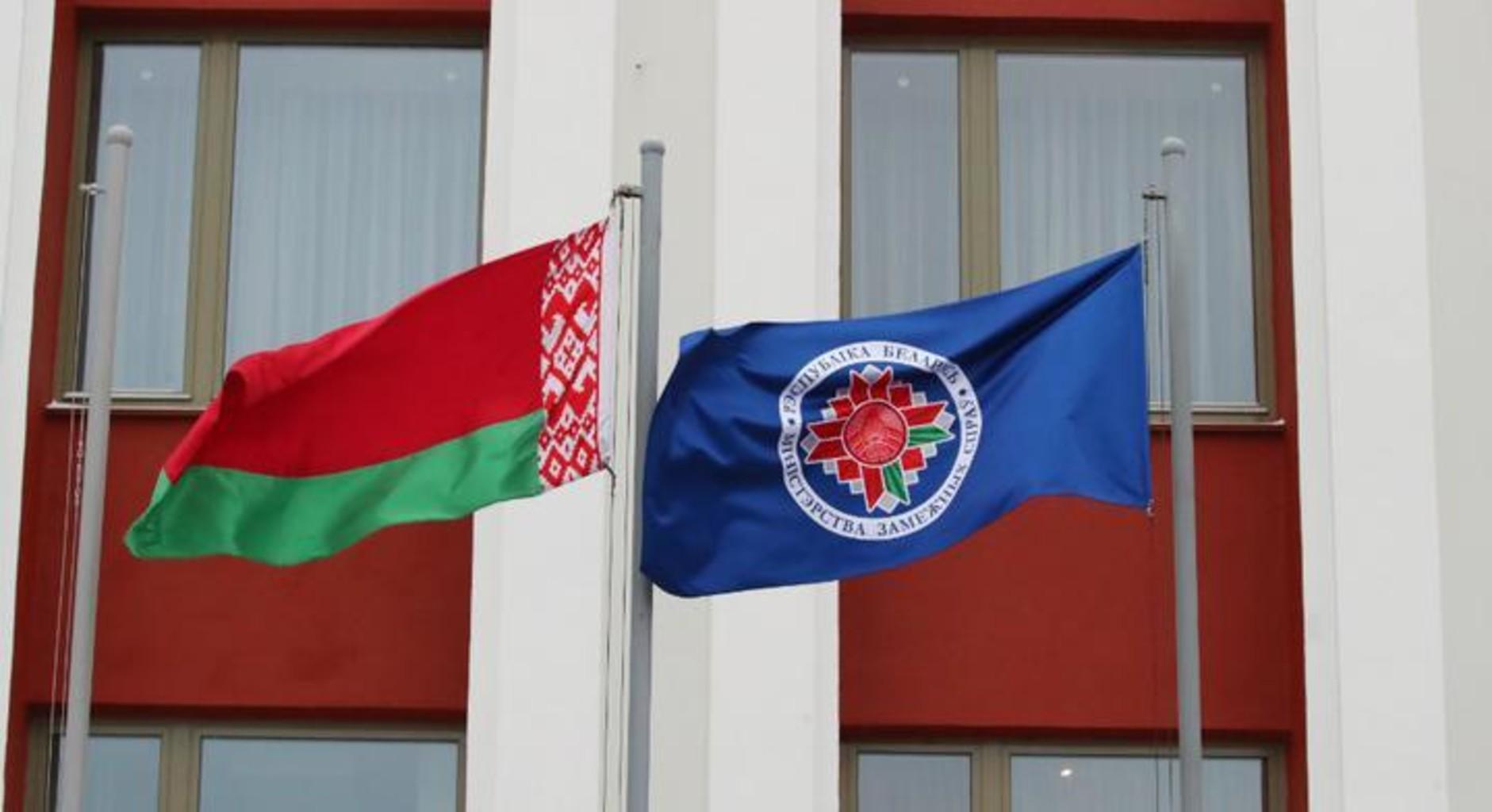 Flag mid belarusi