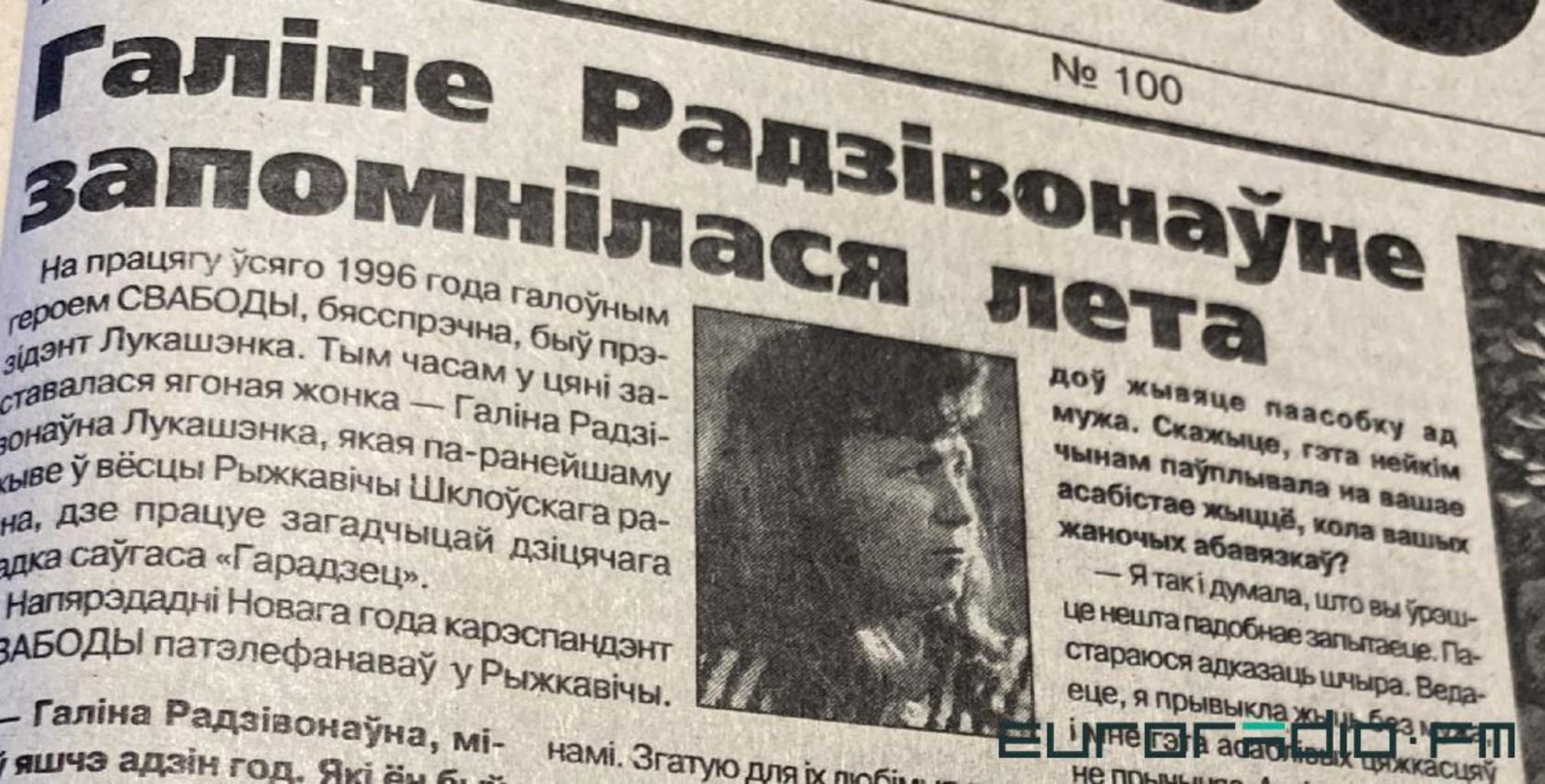 Gazeta 19 06 2 0