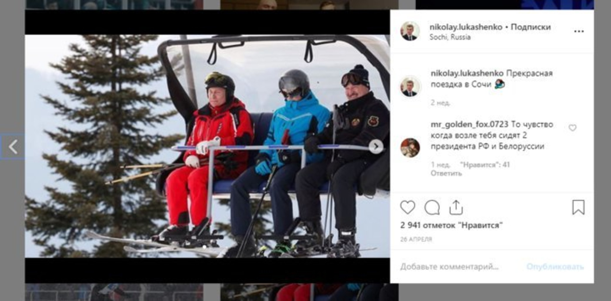 Instagram nikolaya lukashenko 10