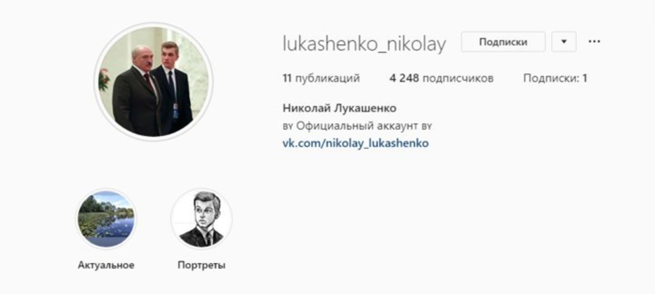 Instagram nikolaya lukashenko 9