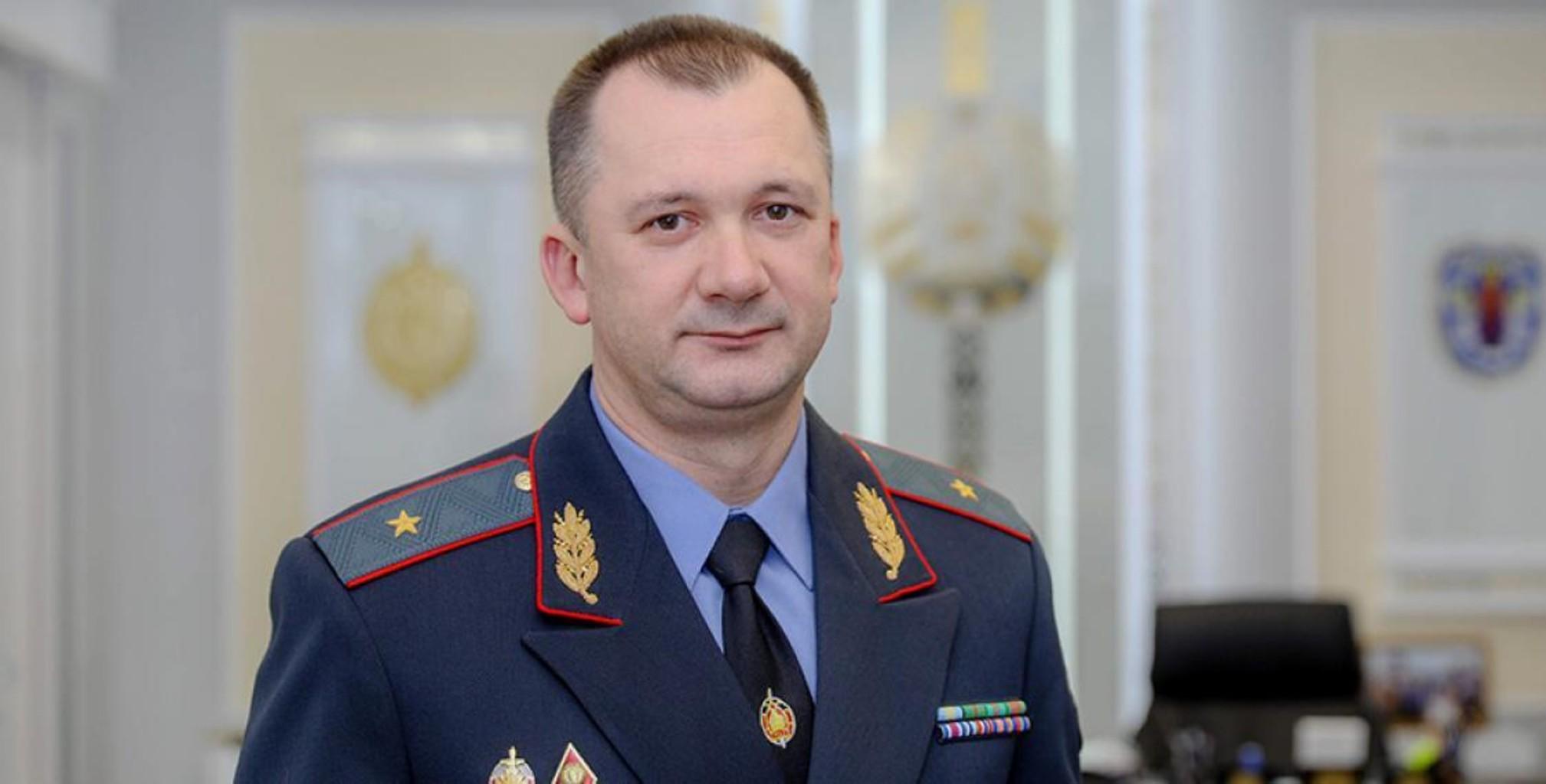 Ivan kubrakov