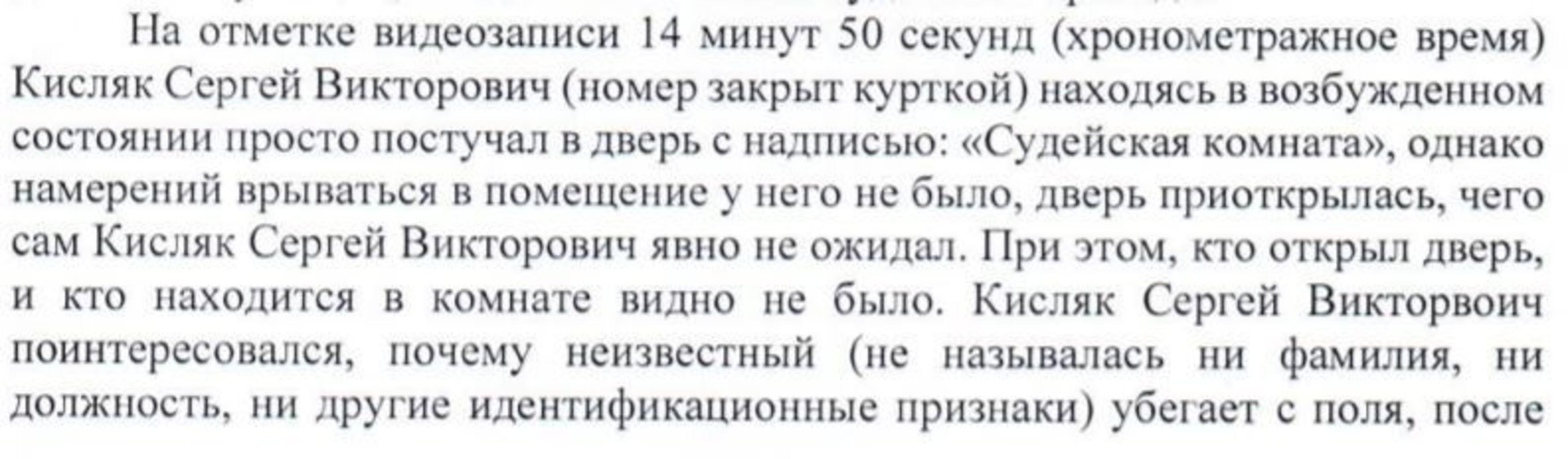 Kisl3 14