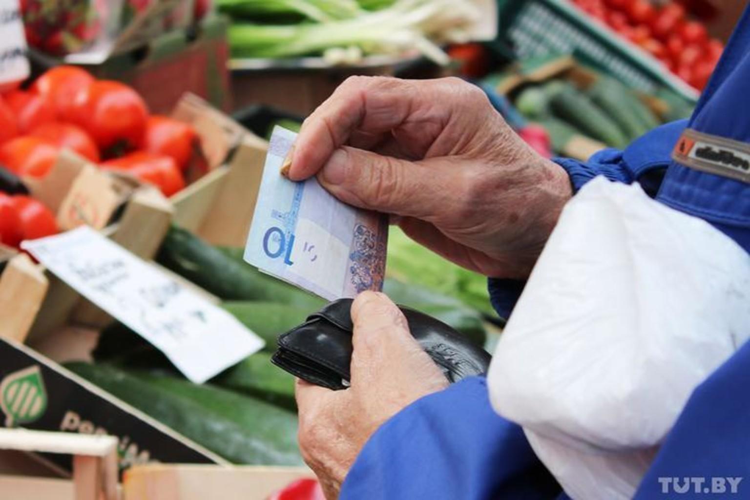 Komarovka pensiya pensionery dengi rubli