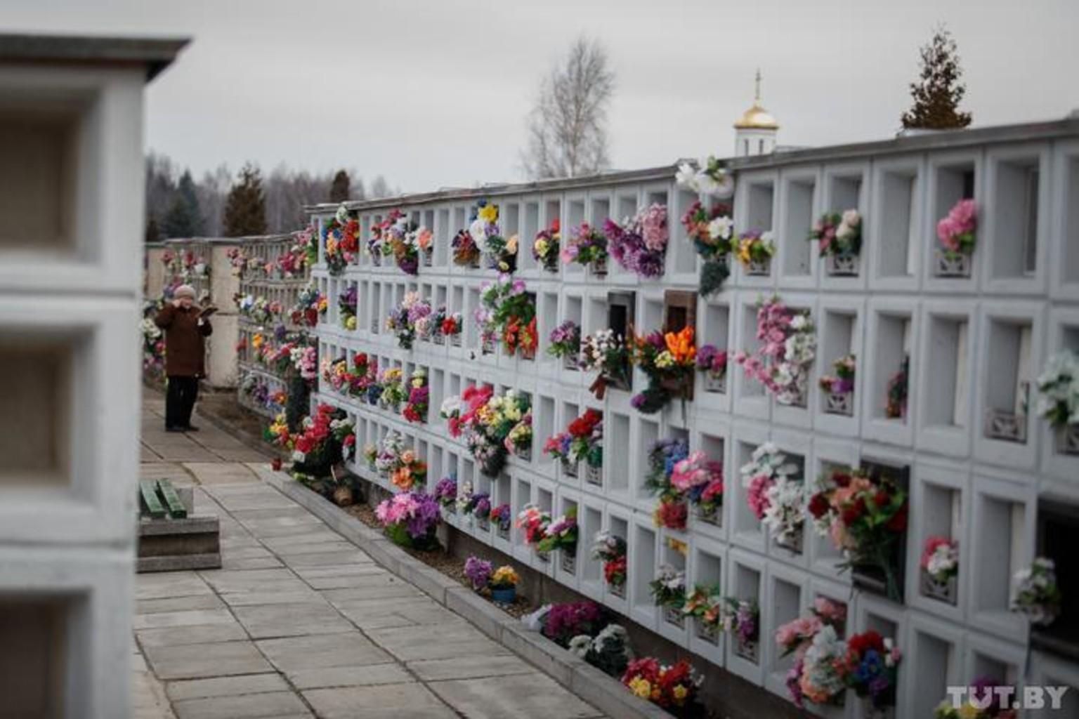 Krematoriy utby brush phsl img 29