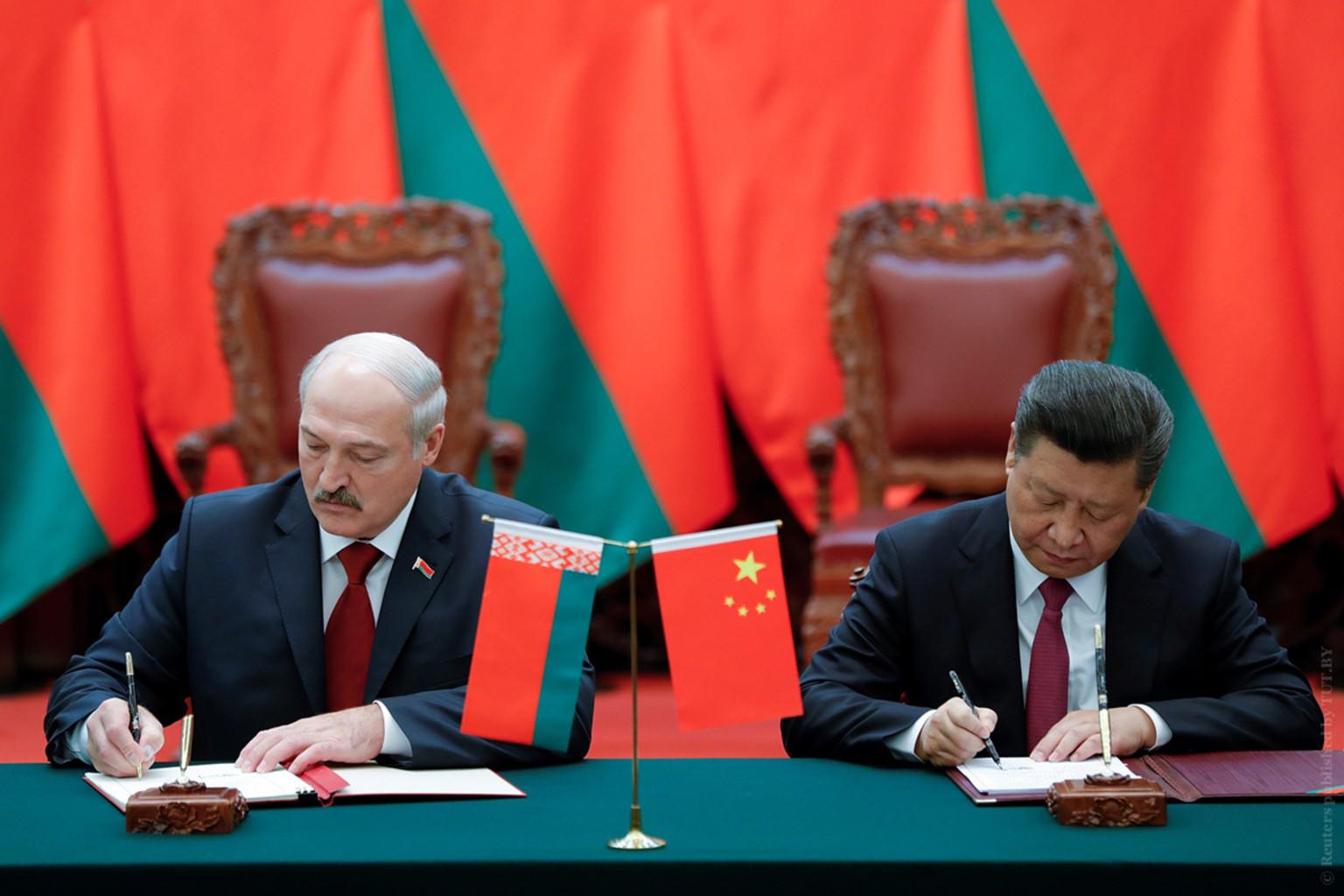 Lukashenko kitay 20160929 rtsq0go